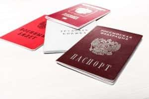 Immigrant Name Changes in New Jersey | FAQs